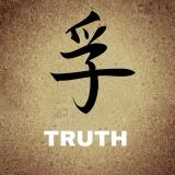 chinese-675119_960_720.jpg
